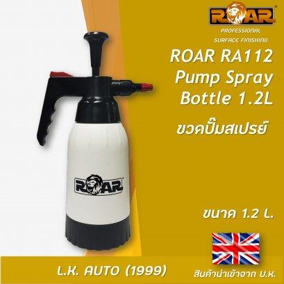 ROAR RA112 Pump Spray Bottle 1.2L