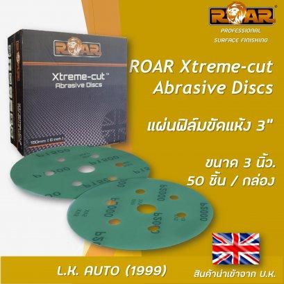 "ROAR Xtreme-cut Abrasive Discs 3"""