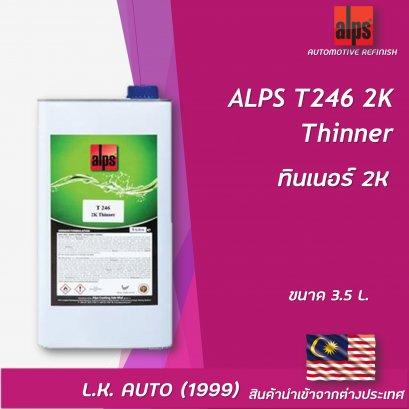 T246 2K THINNER