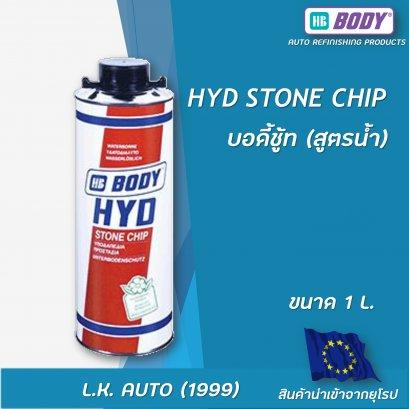 100 HYD STONE CHIP
