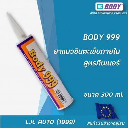 BODY 999