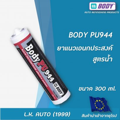 BODY PU944