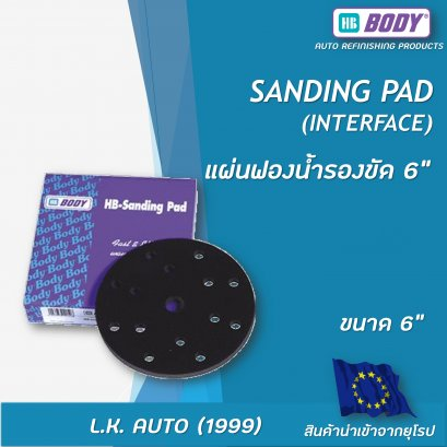 SANDING PAD (INTERFACE)
