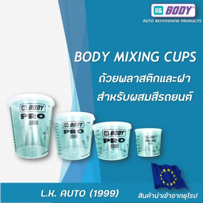 BODY MIXING CUPS