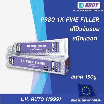 P980 1K FINE FILLER