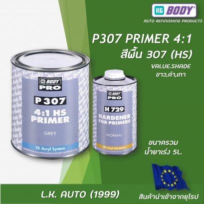 P307 4:1 HS FILLING PRIMER