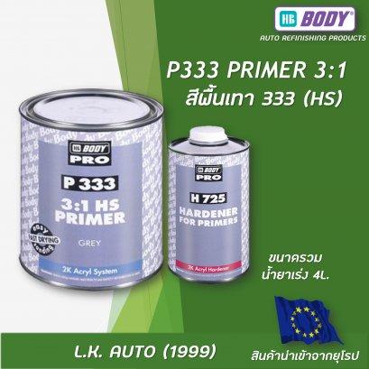 P333 3:1 HS FILLING PRIMER