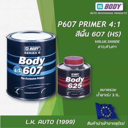 BODY 607 4:1 HS FILLING PRIMER