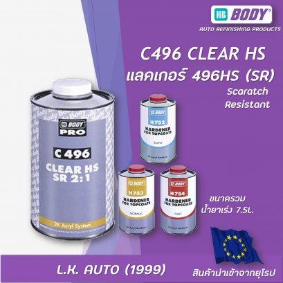 C496 HS SR 2:1