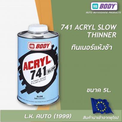 741 ACRYL SLOW THINNER