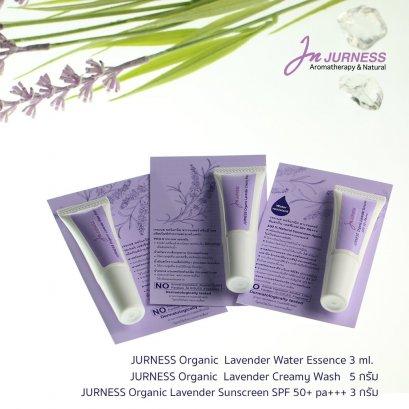 Natural Skincare Trial Set