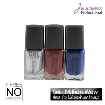 JURNESS Million Wow Gel Nail Color (no need for uv lamp)