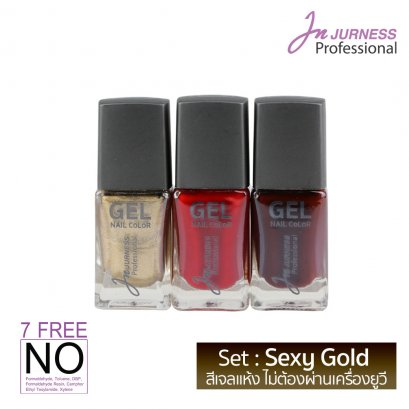 JURNESS Dry Gel Nail : Sexy Gold Set (no need of UV Lamp)