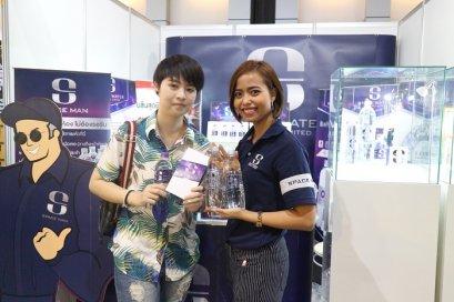SPACE WATER จัดแสดงสินค้าในงาน Thailand Mega Show 2018