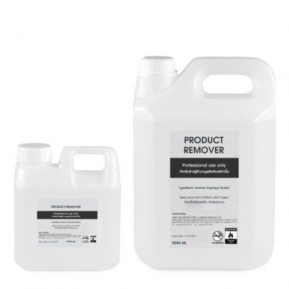 Product Remover