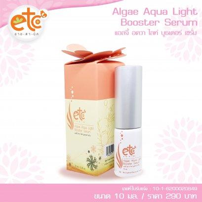 Algae Aqua Light Booster Serum /  10 มล.