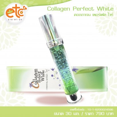 Collagen Perfect White