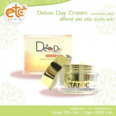 Detox Day Cream sunscreen plus