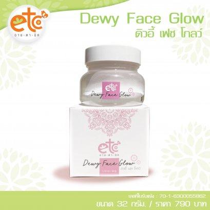 Dewy Face Glow