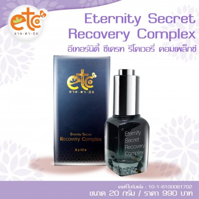 Eternity Secret Recovery Complex