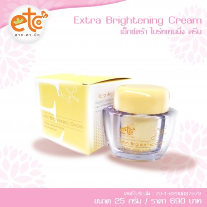 Extra Brightening Cream