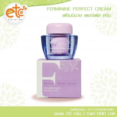 Ferminine Perfect Cream