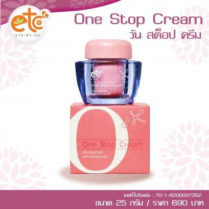 One Stop Cream