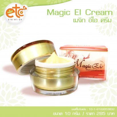Magic EI Cream / 10 กรัม