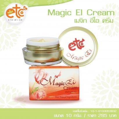 Magic EI Cream / 10 กรัม
