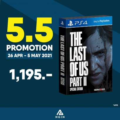 PS4 THE LAST OF US PART II SPECIAL EDITION