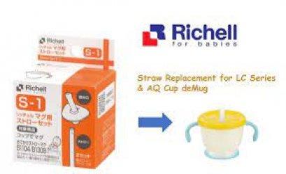 อะไหล่หลอดแก้วฝึกดูด Richell Straw Set  S-1 , S-2 , S-3