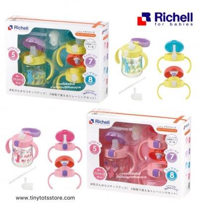 Richell - TLI Step-up Mug Set เซ็ทแก้วหัดดื่ม