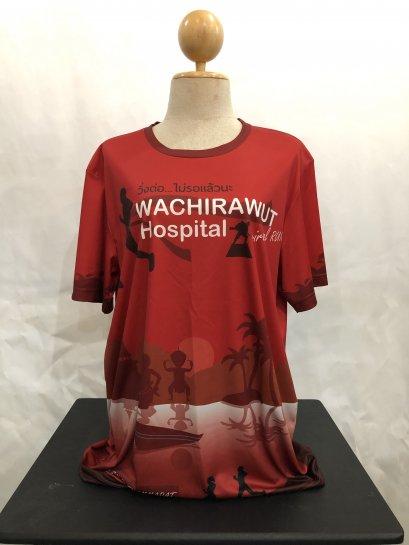 เสื้อวิ่ง Wachirawut Hospital