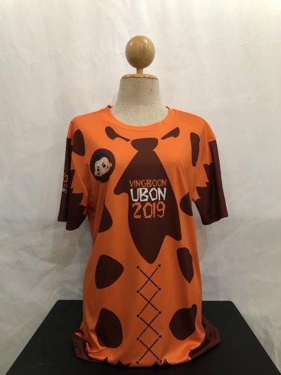 เสื้อวิ่ง Vingboon Ubon 2019