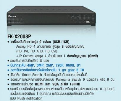 FK-X2008P