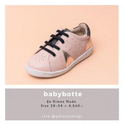 BabyBotte : Kiwee Nude