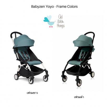 BabyZen : Frame Color