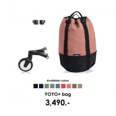 BabyZen : YOYO+Bag