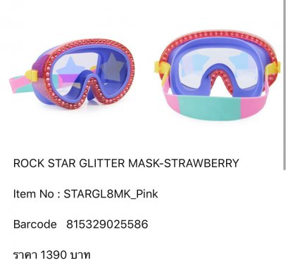 Bling2O - Rock Star Glitter Mask ( Strawberry )