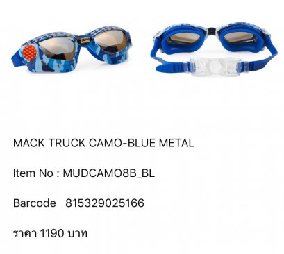 Bling2O - Mack Truck Camo ( Blue Metal )