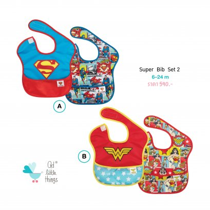 Bumkins - Super Bib Set 2