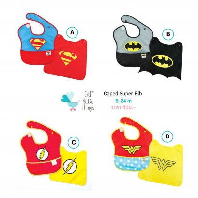 Bumkins - Caped Super Bib