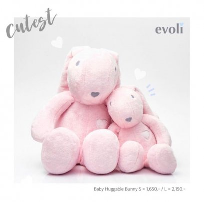 Evoli - Baby Huggable Bunny ( Large )