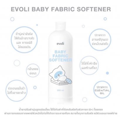 Evoli - Baby Fabric Softener ( 800 ml )