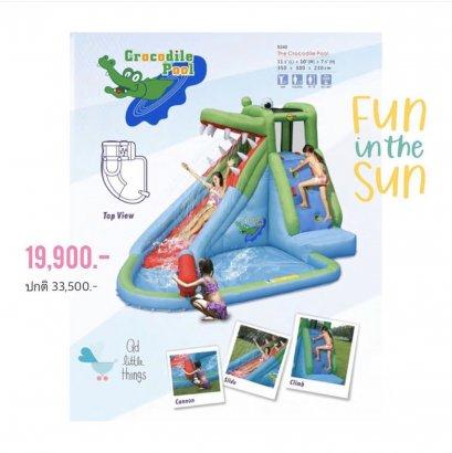 Happy Hop - The Crocodile Pool