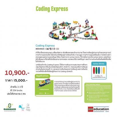 LEGO - Coding Express