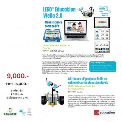 LEGO - Education WeDo 2.0 Core Set