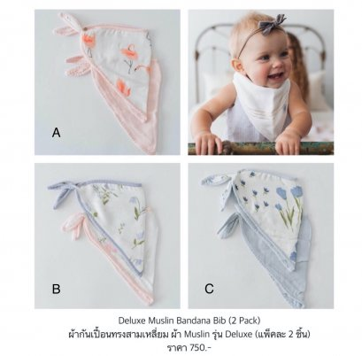 Little Unicorn - Deluxe Muslin Bandana Bib