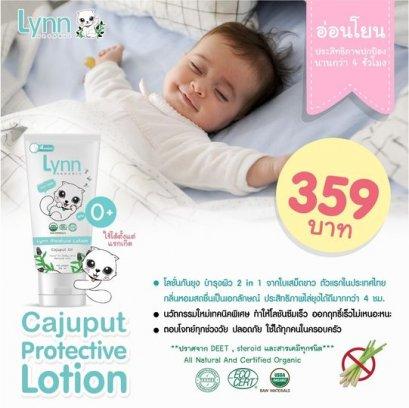 Lynn - Cajuput Protective Lotion