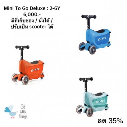 Micro Scooter : Mini2go Deluxe